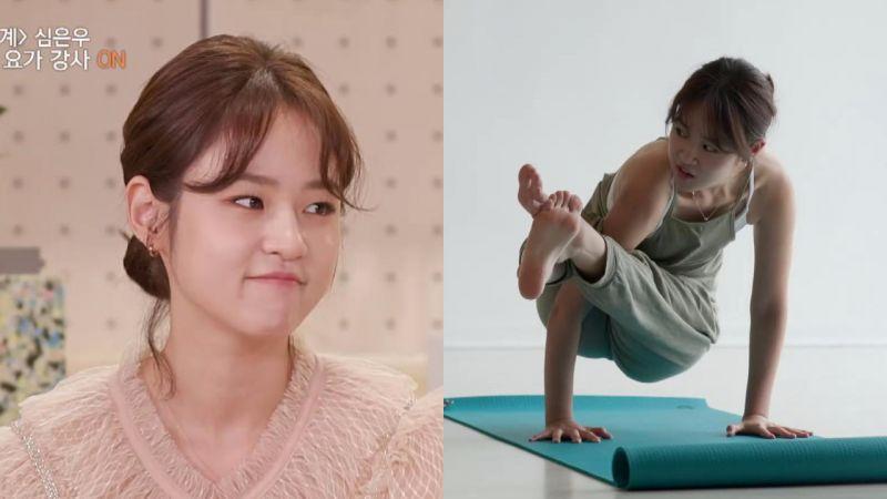 瑜伽教师+演员两份工作的《夫妻的世界》沈恩宇终於签下人生第一份广告!
