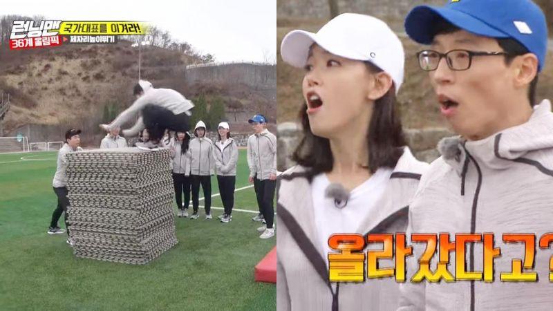 《Running Man》原地跳高真的可以跳過一個國中生的高度嗎?冬奧選手示範給你看~