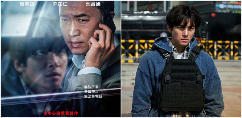 《极速引爆》出道22年终於当主角! 《鬼怪》《永生战》赵宇镇:「我画面有那么多?」