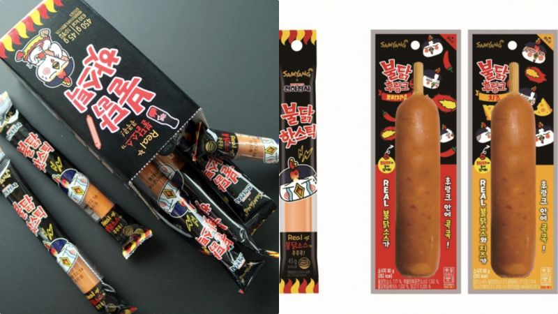 三養辣火雞系列又來「出招」!這個要比泡麵辣15倍,吃完嘴會腫嗎?XD