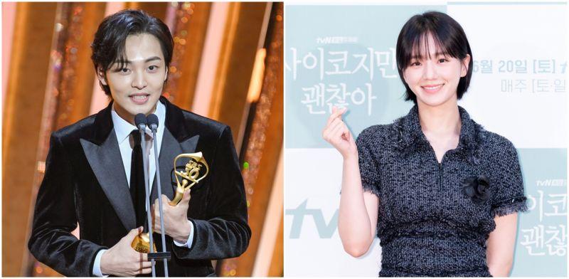 金旻載+朴珪瑛即將合作KBS新劇《達莉與土豆湯》!四月開始拍攝