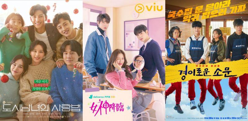 【KSD評分】由韓星網讀者評分:《都市男女的愛情法》只播了一集就來到TOP 1!