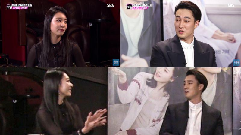 初次采访「男神」之后成为了女朋友!SBS回顾赵银政访问苏志燮片段,让网友喊:「要幸福啊!」