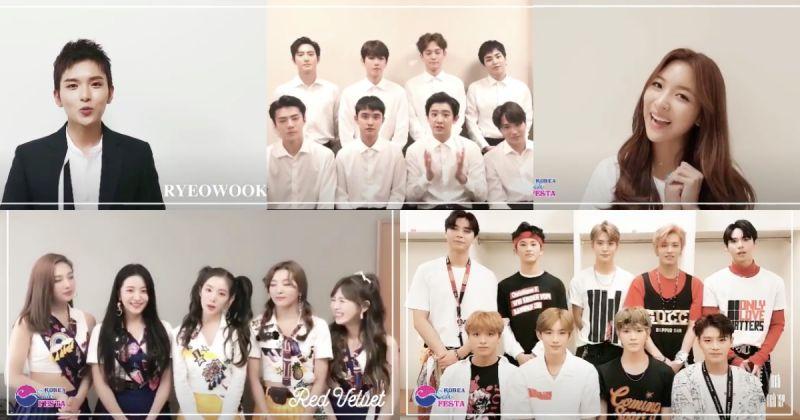 《2018 Korea Sale Festa》即将开跑 前夜祭宛如迷你版 SMTOWN 演唱会!