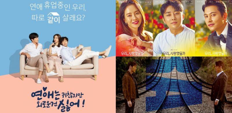 【KSD评分】由韩星网读者评分:《恋爱虽然麻烦但更讨厌孤独》播出一集就来到TOP 1!