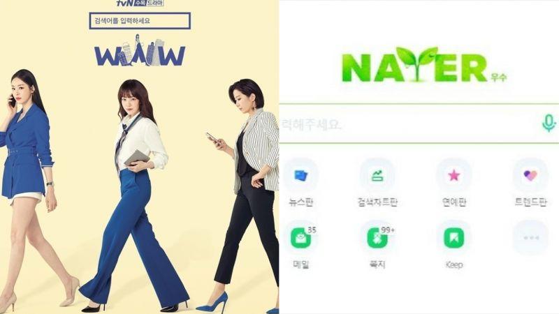 藝人的人格因評論空間而受到傷害!韓國入口網站Naver:「下月將停止演藝新聞評論、相關人物搜索功能」