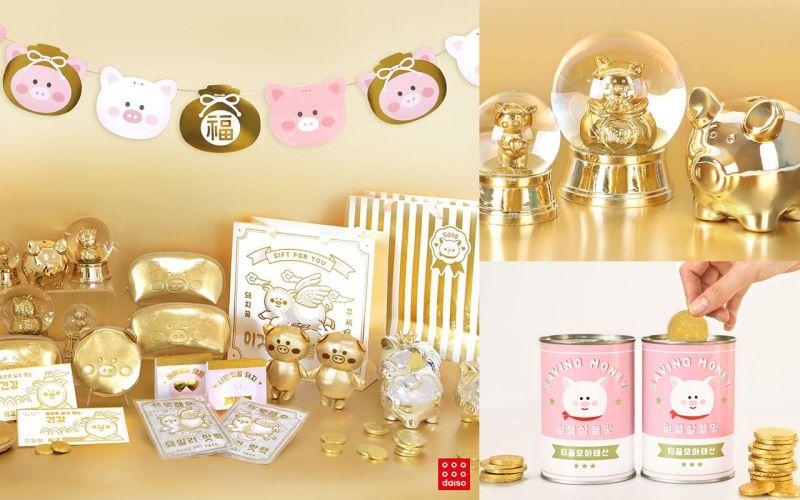韩国大创带著黄金猪来掏空你的钱包:守著你未来的荷包~XD