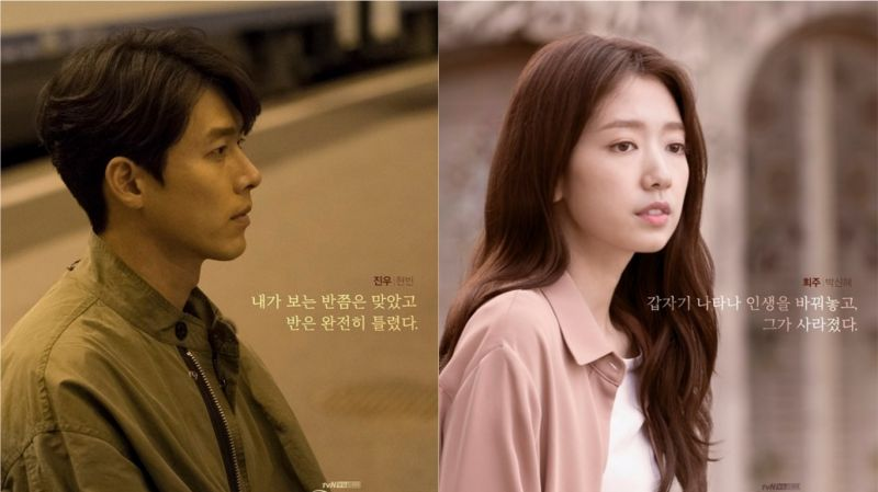 tvN《阿爾罕布拉宮的回憶》公開玄彬、朴信惠單人海報!鎖定首播日12月1號