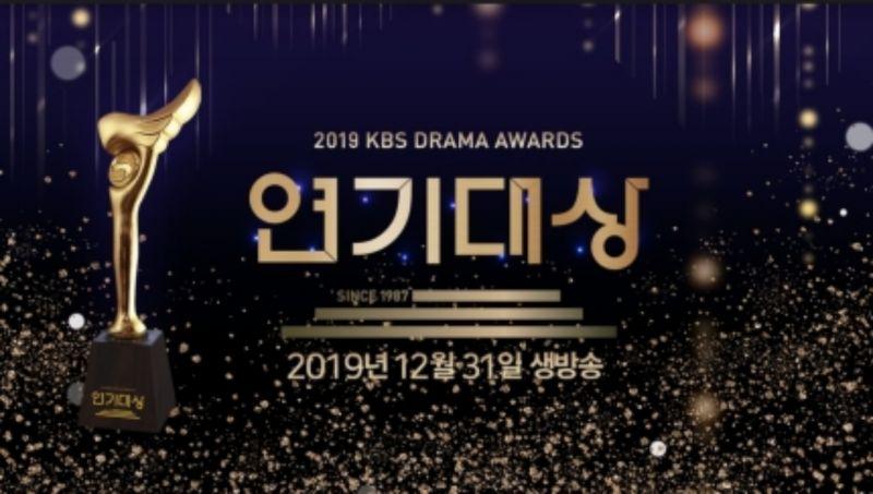 2019 KBS演技大賞最佳螢幕CP:孔曉振&姜河那VS金所炫&張東潤...你要Pick哪對?