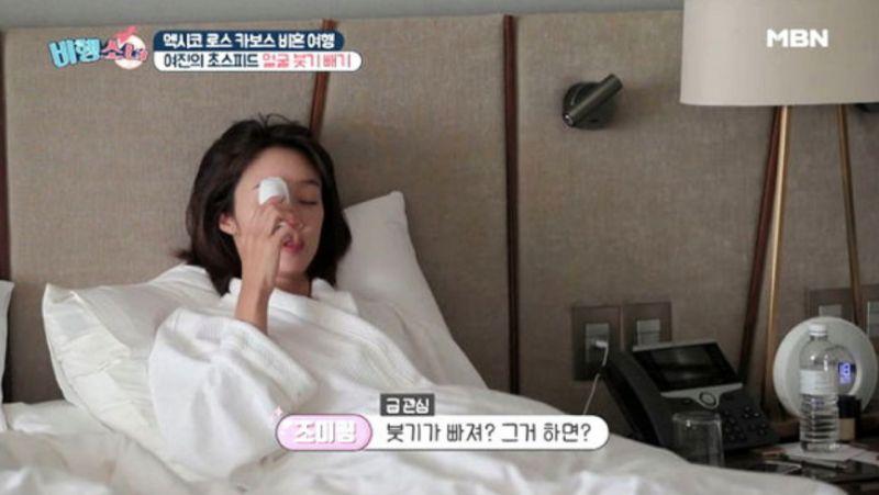 【女生必看】神奇按摩消肿法:5分钟肉眼可见肿脸消除!