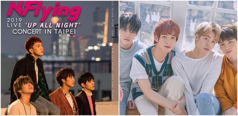 """流行搖滾樂團N.Flying 9月15日來台開唱   邀粉絲""""屋塔房""""擊掌過中秋"""