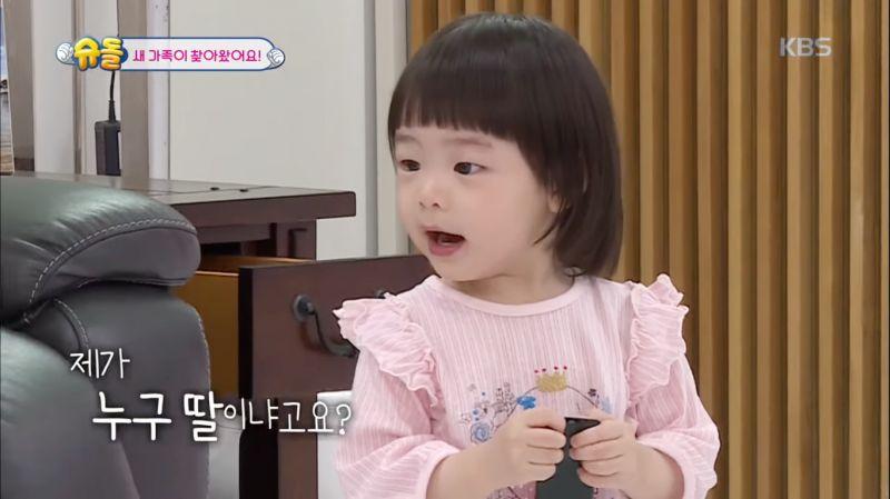 《超人回来了》公开文熙俊&昭燏夫妇的女儿「果酱」单眼皮大眼超可爱
