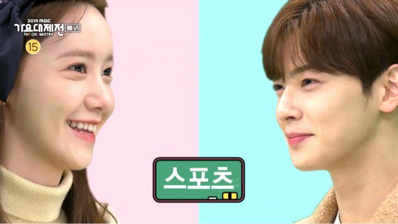 「每一题都答错」? 润娥和车银优的《2019 MBC歌谣大祭典》「超有梗」预告片公开!