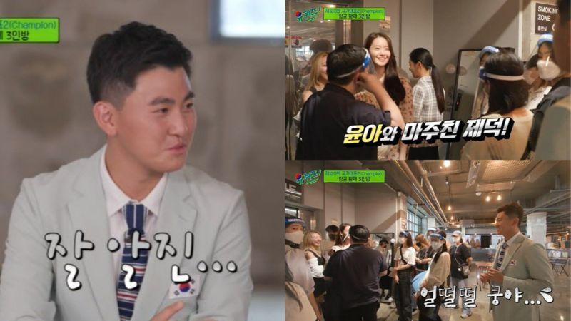 錄影巧遇少女時代,潤娥還興奮打招呼!17歲射箭選手金濟德尷尬笑:「其實不太認識他們」