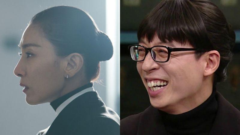 刘在锡扎丸子头,扮演金珠英老师!《Sky Castle》孩子们做客《HT4》