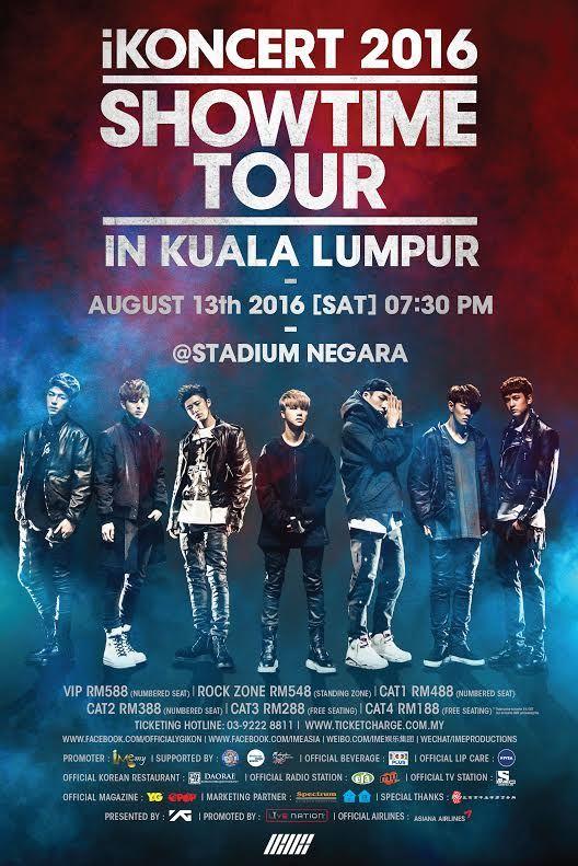 iKONCERT 2016 [SHOWTIME] TOUR 马来西亚吉隆坡站演唱会 售票反应热烈