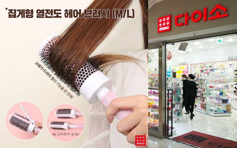 韓國Daiso又有新髮寶啦:是髮捲還是梳子?