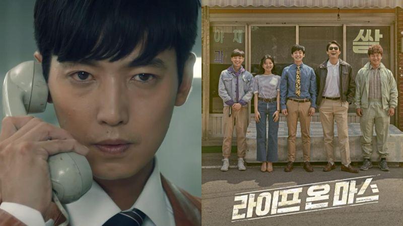 韩剧《火星生活》考虑出第二季?原班人马?制作人出来说话了!