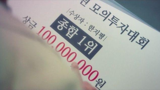 薪资前景无望!韩国年轻人「借债也要理财」,推动家庭总负债总额创下历代新高