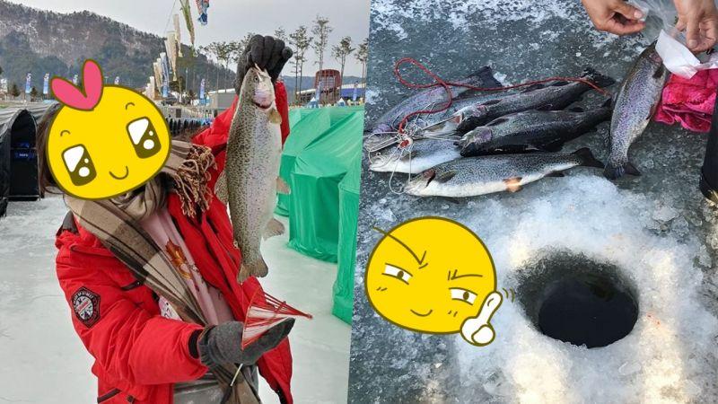 【江原道必玩】1月去韩国哪里玩? 三大冰钓庆典不容错过! (一)平昌鳟鱼冰钓庆典