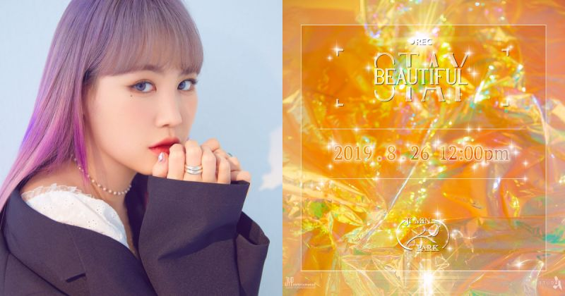 朴志敏将告别 JYP 最后单曲〈Stay Beautiful〉概念照梦幻曝光