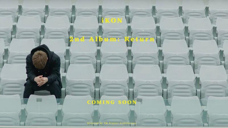 回归日期终於底定!倒数 12 天 iKON 确定 25 日发行正规二辑