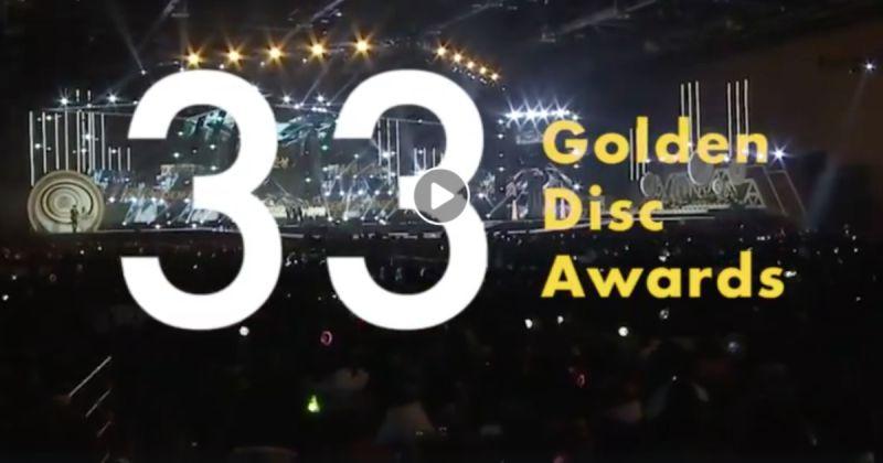 防弹少年团、EXO、Red Velvet、TWICE 通吃双部门奖项 《金唱片奖》入围名单出炉!