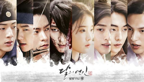 韓劇 步步驚心‧麗달의 연인-보보경심 : 려-新解-酒池肉林