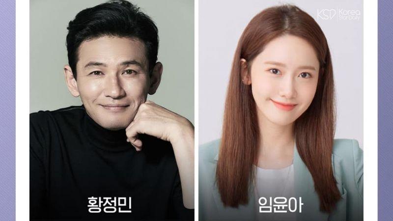 黄晸玟&润娥主演职场新剧《Hush》确定在12月11日播出!