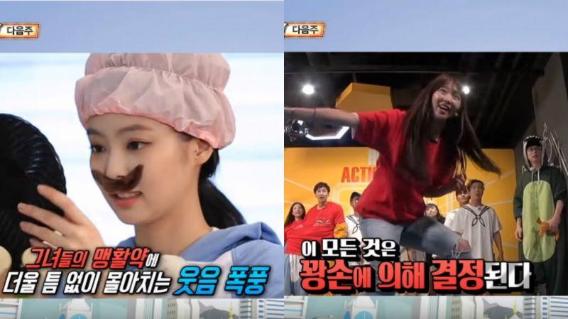 《RM》預告:度假女神們來了!BLACKPINK Jennie、秦基周陪大家度過炎熱酷暑