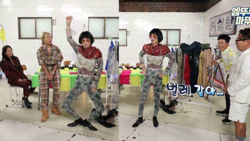 太敬業了!《玩什麼好呢》劉在錫穿了Jessi《NUNU NANA》的打歌服,引發全員大爆笑!