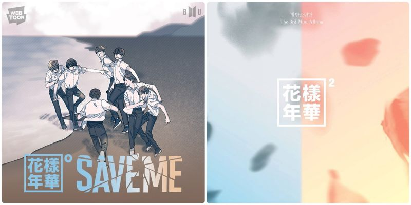 防彈限定漫畫《花樣年華 Pt.0 SAVE ME》上線,台灣還可抽特製阿米棒