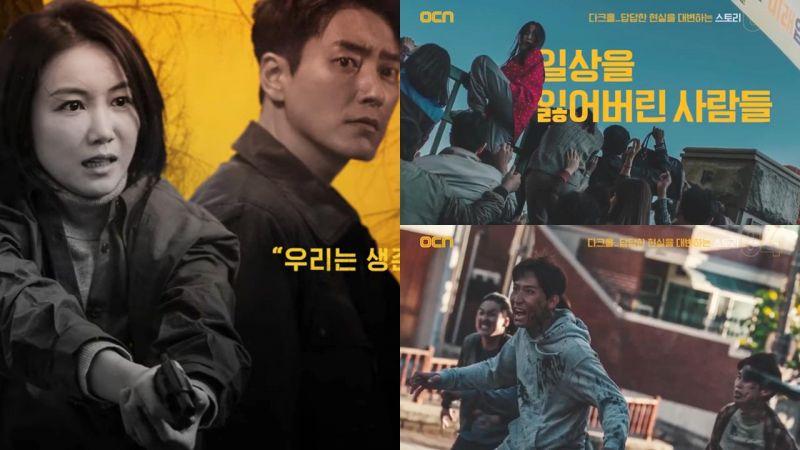 李浚赫&金玉彬主演《他人即地狱》编剧OCN惊悚新作《黑洞》亮点公开