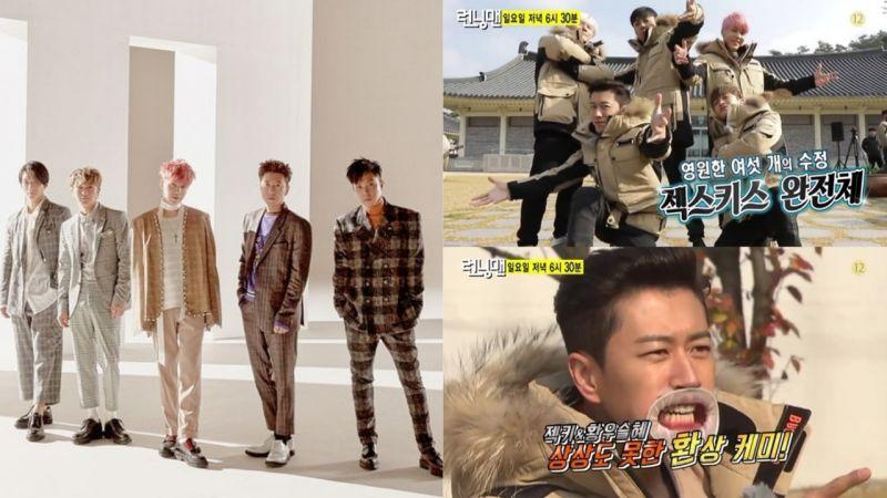 水晶男孩出演《RM》,今日在滑雪場進行錄製!節目將在本月播出!