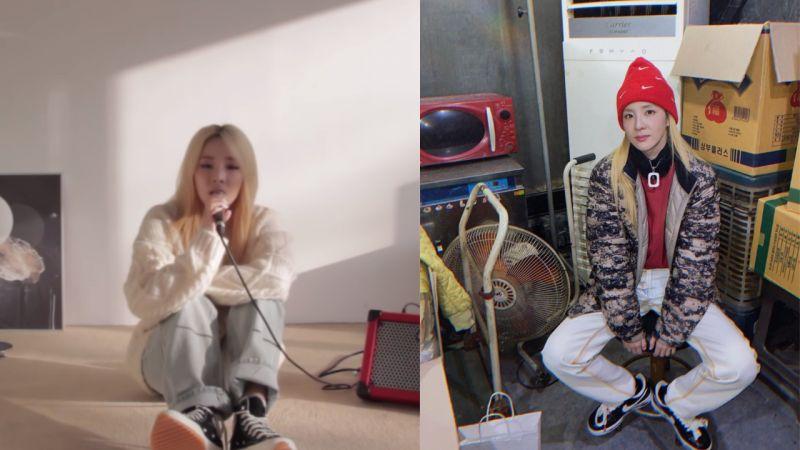 送給粉絲們的聖誕節禮物!Dara Cover了戴佩妮《你要的愛》,中文真的超標準啊!