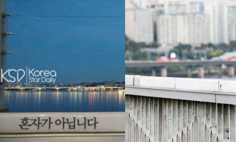 本想預防自殺卻起反作用? 「生命之橋」麻浦大橋上的「暖心文字」遭全面拆除