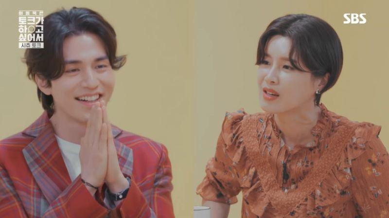 爆笑XD 李栋旭&孔刘相亲透露理想型:「像爸妈一样的女生」张度妍马上演给他看!