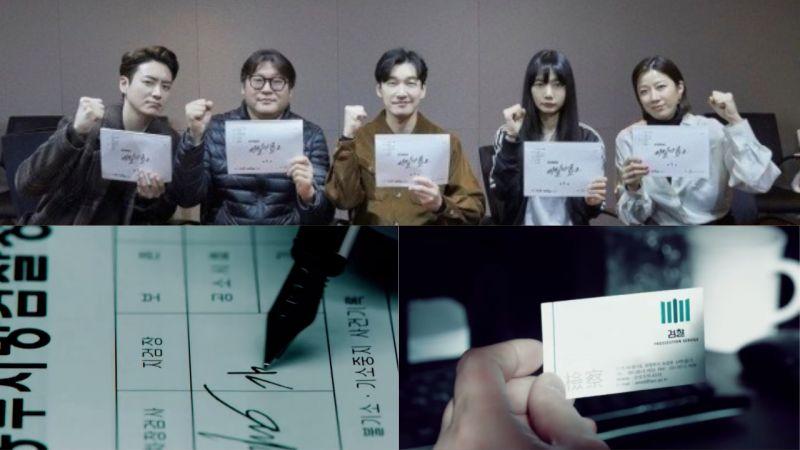 曹承佑、裴斗娜、李浚赫等人主演《秘密森林2》概念預告公開!這個太吊人胃口了,期待8月播出!