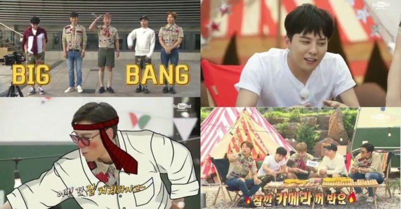 BIGBANG十週年紀念綜藝要開播! 快來看預告片
