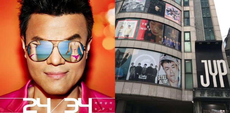 JYP即將搬往新公司,咖啡師&經紀人等崗位招聘中!