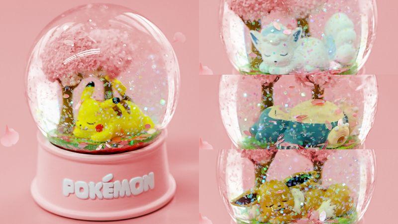 当POKÉMON遇到樱花水晶球~刺激收藏欲啊!