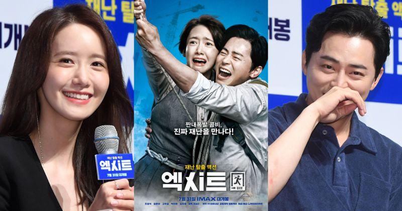 润娥&曹政奭新片《EXIT》上映啦!横扫各种票房排行榜