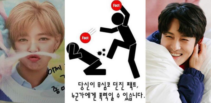 【K社韓文小百科】「事實暴力」雖然不見血,但卻會一刀插進你心裡喲!