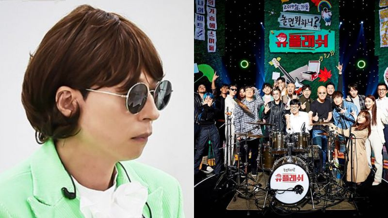 《玩什么好呢》刘在锡和Zion.T、Heize、Crush等众多音乐人上演一场音乐盛宴!