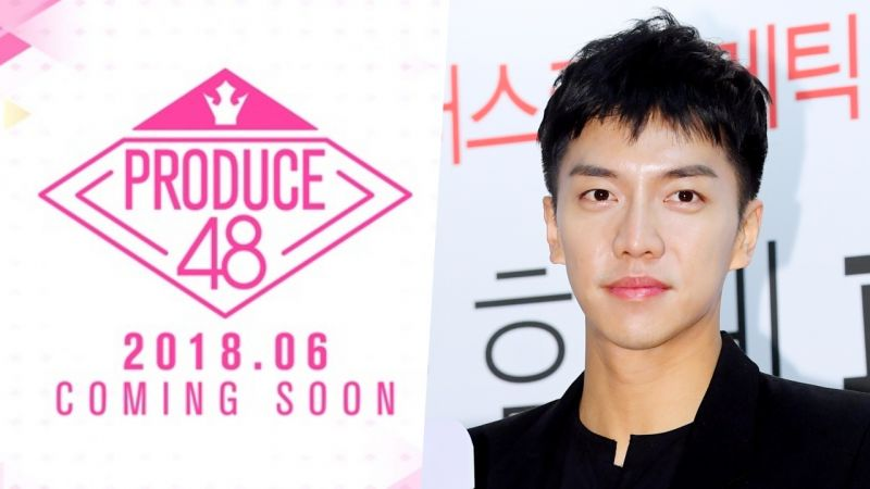 《Produce 48》确定6/15开播! 主题曲《是我的》明晚首次亮相