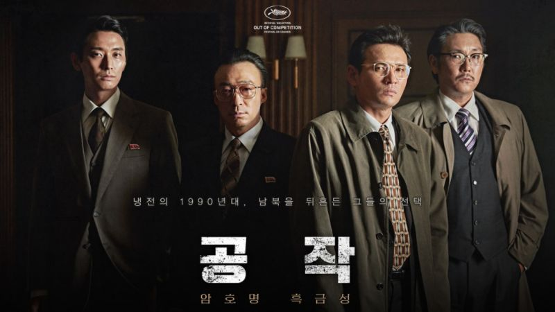 黃晸玟、趙震雄主演《北風》票房穩定上升中 破 400 萬速度超越同類型片!
