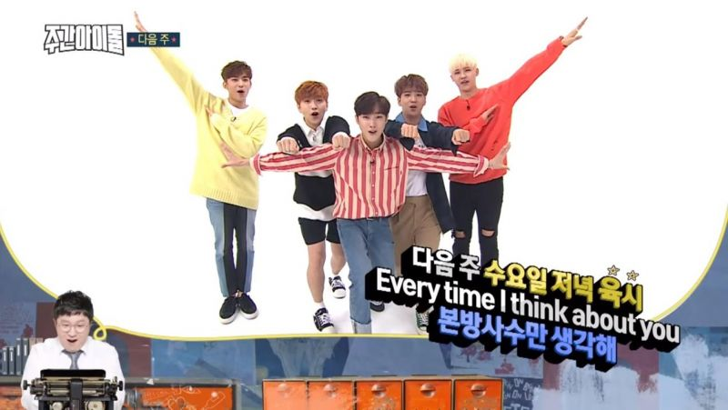 男團B1A4出演《一周偶像》預告節目組又有新招!?主持人調侃成員也沒在怕~!