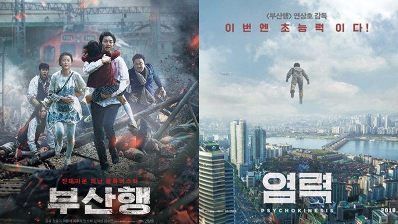 熱門電影《屍速列車》延尚昊導演的新片《念力》將在Netflix推出全球播映!