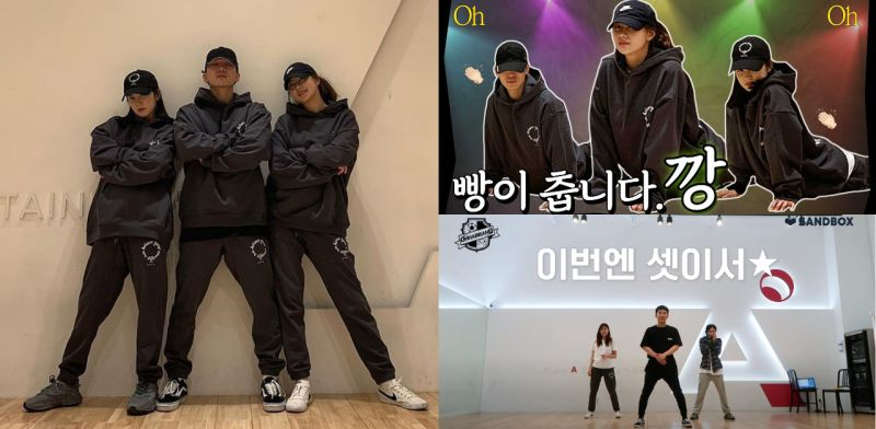 「1日1GANG效應」Apink初瓏、夏榮&BTOB恩光也來Cover啦!