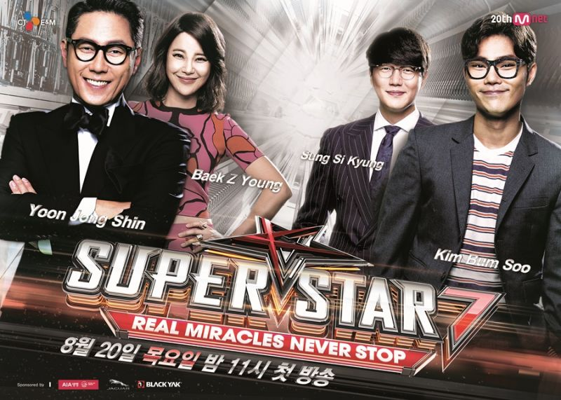 《Super Star K 7》八月開播 尹鐘信白智英成始璄任評委